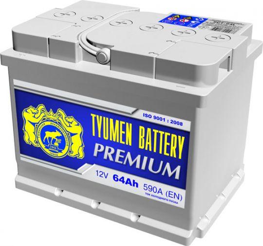 Автомобильный аккумулятор АКБ Тюмень Премиум (TYUMEN BATTERY) PREMIUM 6СТ-64L 64Aч П.П.