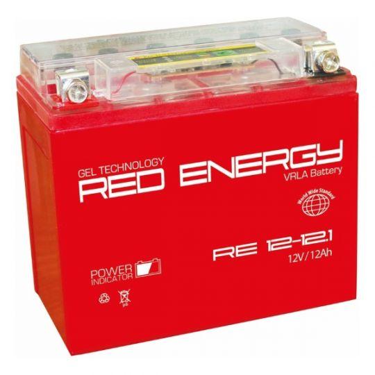Аккумуляторная батарея АКБ RED ENERGY (РЭД ЭНЕРДЖИ) GEL RE 1212.1 YT12B-BS 12Ач п.п.