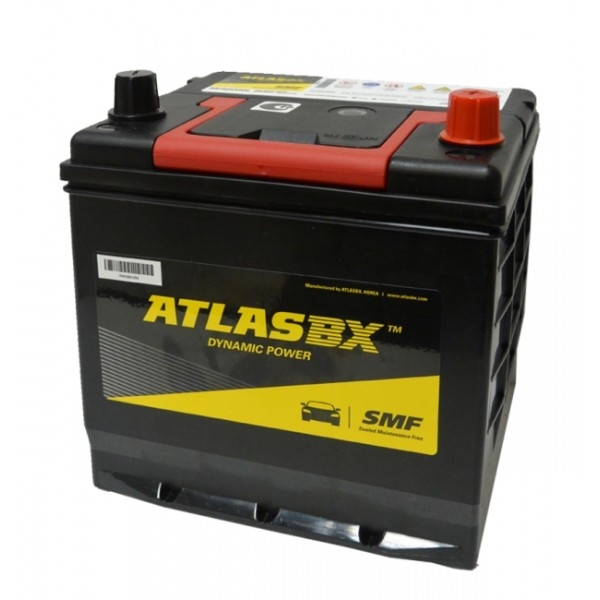 Автомобильный аккумулятор АКБ ATLAS (Атлас) MF50D20L 50Ач о.п.