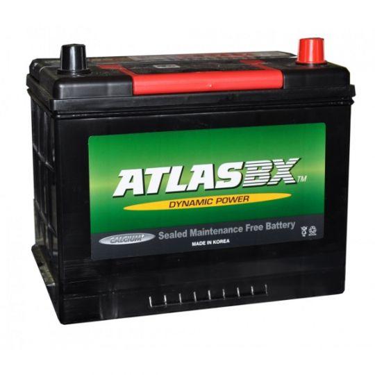 Автомобильный аккумулятор АКБ ATLAS (Атлас) MF57029 70Ач о.п.