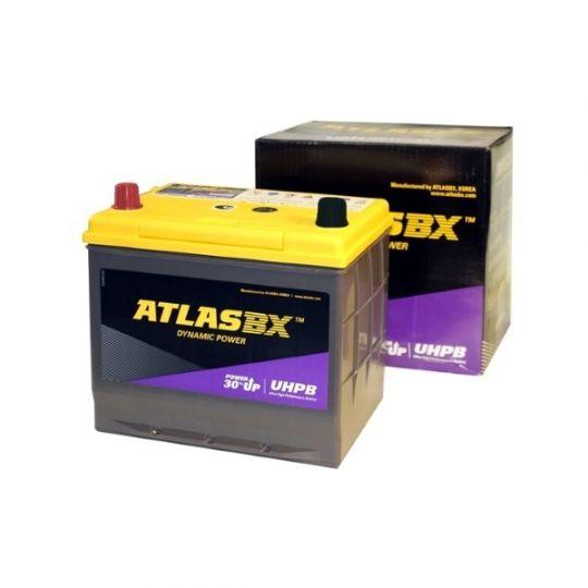 Автомобильный аккумулятор АКБ ATLAS (Атлас) UHPB UMF95D23R 75Ач п.п.